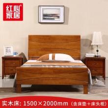 【红心家居】 实木床1.5米经济型现代中式双人床 1.5米床+床头柜+床垫