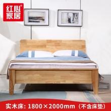 【红心家居】中式家具实木床卧室1.8米实木双人床 1.8米床