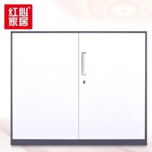 【红心家居】铁皮文件柜凭证财务柜档案柜办公柜玻璃柜小矮柜 铁开门矮柜