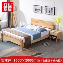 【红心家居】1.5米主卧现代中式卧室家具实木双人床 1.5米床+床垫+床头柜