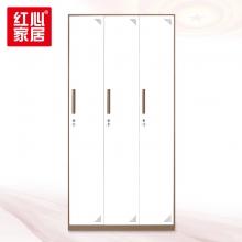 【红心家居】更衣柜员工柜三门铁皮柜储物柜更衣柜带锁家用铁衣柜 三门更衣柜