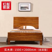 【红心家居】现代中式卧室家具实木双人床1.5米床 1.5米床+床垫