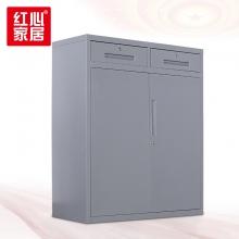 【红心家居】文件资料柜二斗下节玻璃对开矮柜档案柜 中二斗矮柜