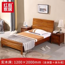 【红心家居】现代中式单人床家具实木床卧室1.2米床 1.2米床+床头柜+床垫