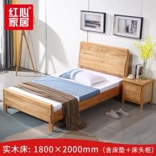【红心家居】实木床1.8米原木大床中式双人床主卧床 1.8米床+5cm床垫+床头柜1个