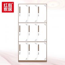 【红心家居】更衣柜九门储物柜员工铁皮柜浴室寄存柜子 九门更衣柜