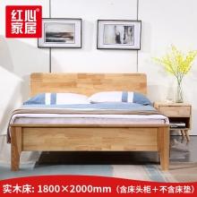 【红心家居】1.8米实木床双人床环保卧室家具现代中式 1.8米床+床头柜