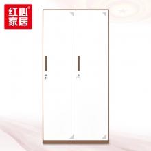 【红心家居】员工宿舍两门铁皮更衣柜储物柜文件柜存包柜 两门更衣柜