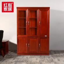 【红心家居】油漆实木贴皮文件柜落地书柜右三门书橱 右三门文件柜
