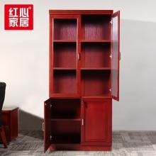 【红心家居】文件柜2门 资料柜 现代中式木质书柜 办公档案柜 两门柜