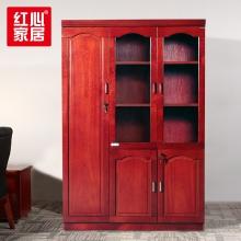 【红心家居】文件柜木质带锁资料柜带玻璃门三门办公柜档案储物柜子 左三门柜