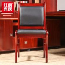 【红心家居】办公椅会议椅电脑椅实木皮革靠背椅 办公椅