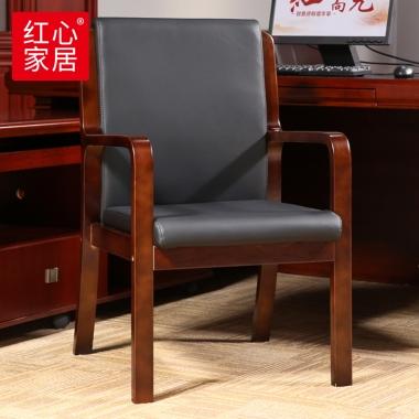 【红心家居】会议椅实木椅中式办公椅皮革电脑椅座椅 办公椅