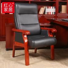 【红心家居】实木电脑会议职员培训办公椅家用皮质人体工学椅班椅 办公椅