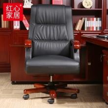 【红心家居】实木会议椅老板椅职员办公椅电脑人体工学大班椅 办公椅