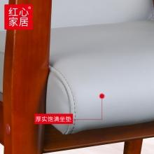 【红心家居】员工会议椅子实木电脑椅木质办公椅 办公椅