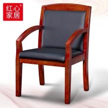 【红心家居】职员椅会议椅子实木电脑椅木质办公椅 办公椅