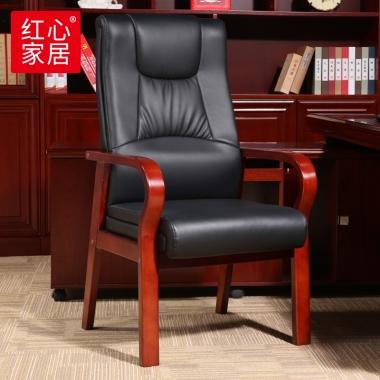 【红心家居】办公椅电脑椅实木皮革椅班前椅班椅会议椅发言台椅子 办公椅