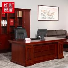 【红心家居】大班台办公桌油漆实木贴皮桌经理桌2米含大班桌 办公桌W2000*D1050*H760