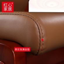 【红心家居】会议椅实木培训椅皮椅会议室椅子现代中式员工座椅 办公椅