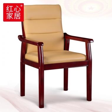 【红心家居】办公椅皮质电脑椅实木皮椅班椅会议椅子 办公椅