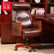 【红心家居】班椅电脑椅办公座椅升降可躺办公大班椅 办公椅