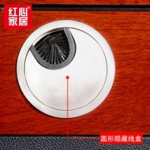 【红心家居】大班台油漆桌现代中式办公桌大班桌 办公桌W2000*D1050*H760