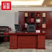 【红心家居】班桌办公桌1.8米带副台中班桌油漆班台 办公桌W1800*D900*H760