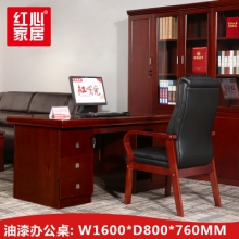 【红心家居】油漆办公桌学习桌1.6米电脑办公台 办公桌W1600*D800*H760