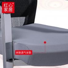 【红心家居】电脑椅办公椅职员网椅会议椅弓形椅休闲椅 办公椅