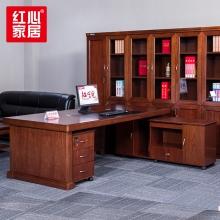 【红心家居】办公家具大班台办公桌油漆实木贴皮经理办公桌 办公桌W2400*D1100*H760