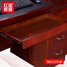 【红心家居】简约1.6米台式职员电脑桌单人办公桌油漆老板桌班台 办公桌W1600*D800*H760