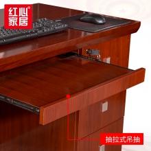 【红心家居】油漆办公桌实木皮单位职员政府教师单人办工电脑桌 办公桌W1200*D700*H750