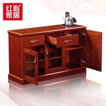 【红心家居】油漆实木贴皮茶水柜 矮柜 茶柜储物柜 茶水柜