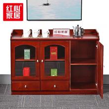 【红心家居】茶水柜油漆贴实木皮简约现代办公家具储物柜资料柜 茶水柜