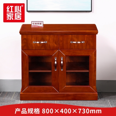 【红心家居】办公室简约茶水柜油漆文件柜矮柜餐边柜二门柜 茶水柜