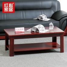【红心家居】办公沙发茶几组合商务接待会客沙发皮艺沙发 1+1+3+长茶几+方茶几