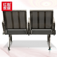 【红心家居】不锈钢等候椅两人位连排椅机场等候诊椅银行公共场所座椅休息连体长椅子