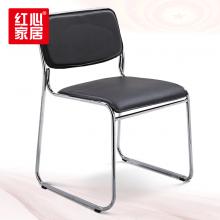 【红新家具】办公椅家用电脑椅职员会议椅弓形椅子硬皮椅 办公椅