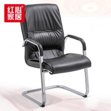 【红新家具】会议培训椅办公靠背椅舒适洽谈会客椅带扶手西皮 办公椅