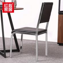 【红新家具】简约电脑椅靠背椅办公椅子会议椅培训椅职工椅员工椅 办公椅