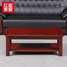 【红心家居】沙发茶几接待洽谈办公沙发办公室商务沙发 1+1+3+长茶几+方茶几