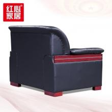 【红心家居】办公沙发会客接待沙发商务办公沙发 单人位沙发