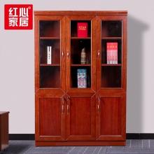 【红心家居】办公室资料柜档案柜油漆书柜实木贴皮书橱柜3门文件柜 中三门