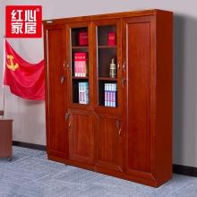 【红心家居】油漆书柜办公组合文件柜贴实木皮资料柜落地档案柜木质书橱展示柜 四门