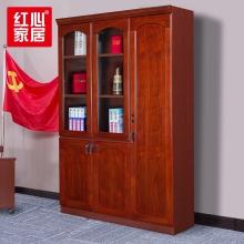 【红心家居】办公家具实木皮油漆书柜文件柜资料柜档案柜3门书柜 右三门
