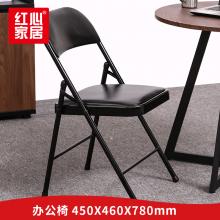 【红心家居】办公椅子家用电脑椅宿舍靠背职员椅会议现代简约 办公椅