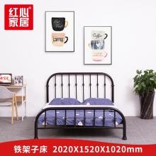 【红心家居】铁艺床2.02米铁床双人床铁艺简约床铁架床 2.02米床