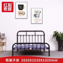 【红心家居】铁艺床卧室铁架床2.02米双人床铁床床架简易钢管床 2.02米床
