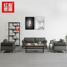 【红心家居】现代办公室皮质沙发茶几组合套装商务沙发 1+1+3+长茶几+方茶几